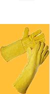 Перчатки от повышенных температур
