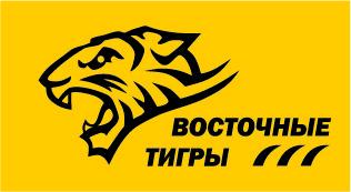 Восточные тигры